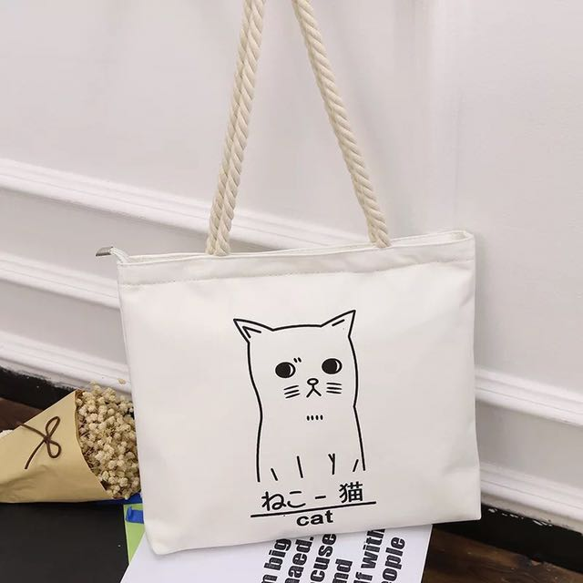 Lovely Cat Bags