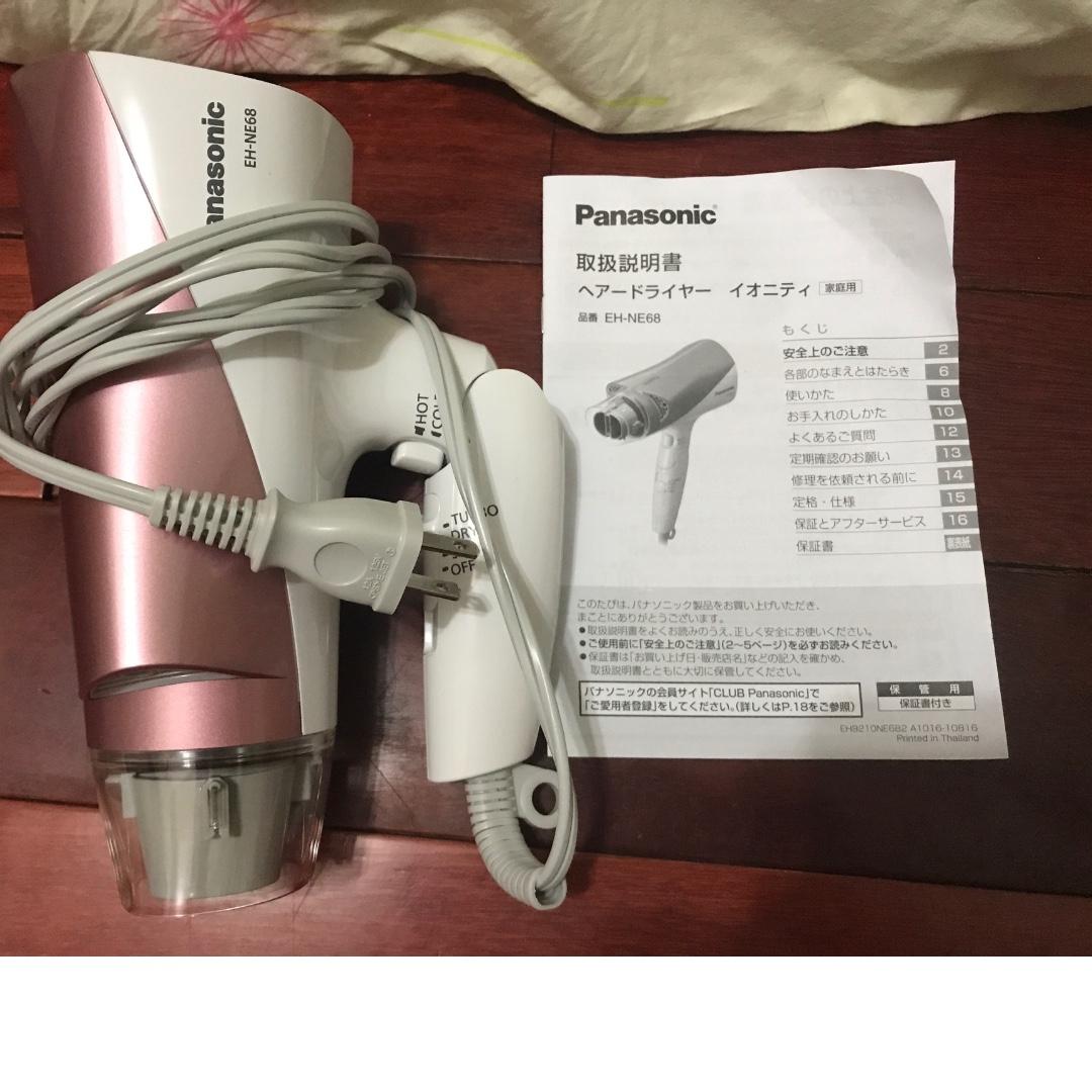 Panasonic  EH-NE68 負離子 吹風機 雙風口 大風量 速乾