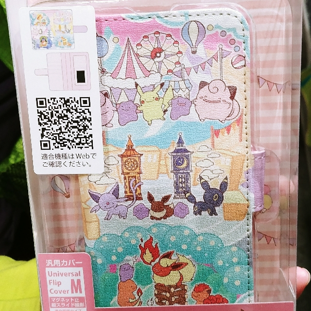 Pokemon Ditto Universal Phone Case Pokemon Center