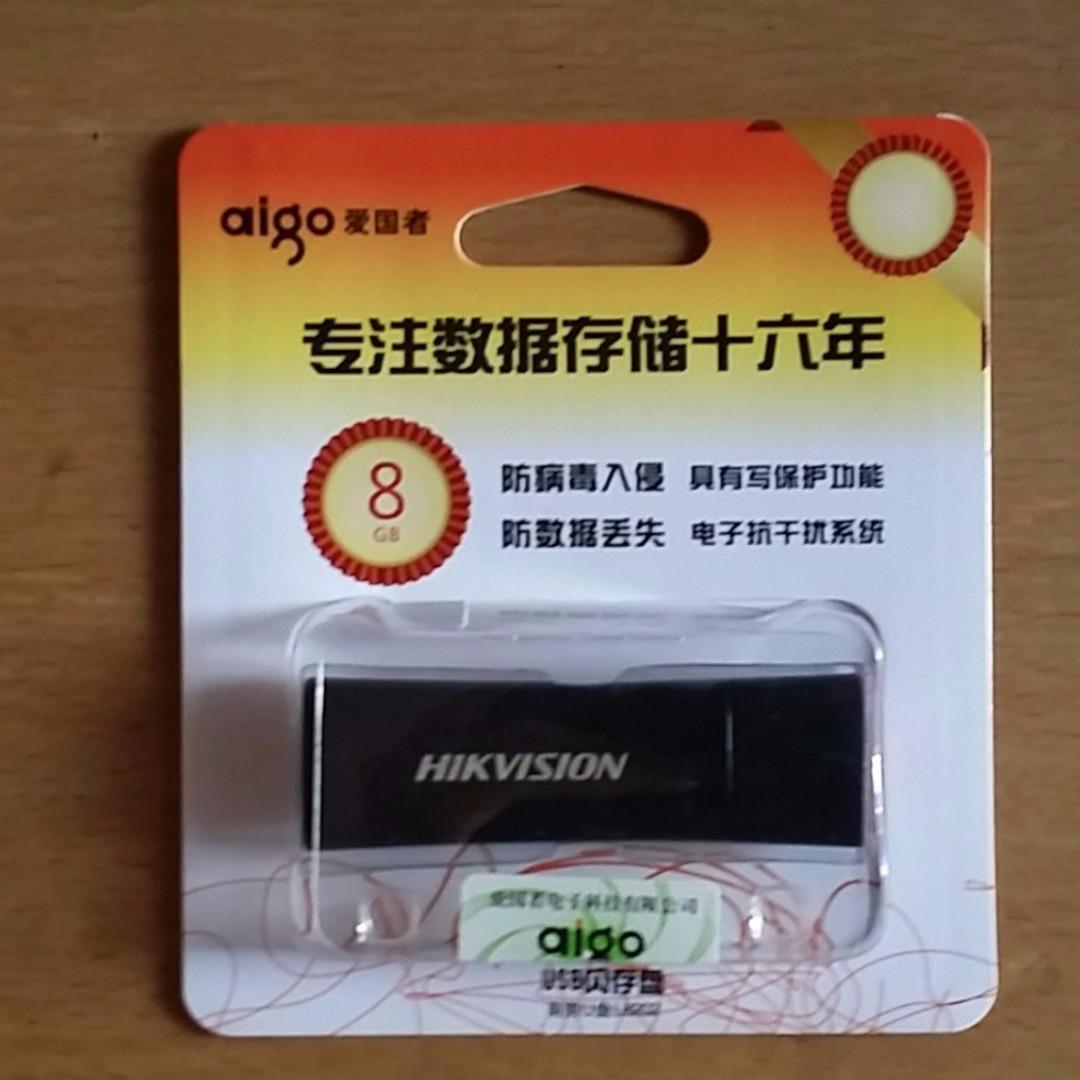USB 8GB Hikvision