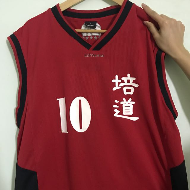 the latest 6ad12 f1b9f Vintage Secondary School Basketball Jersey For Sale, Sports ...