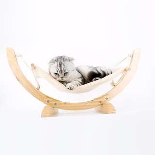 Lazy Day Pet Hammock