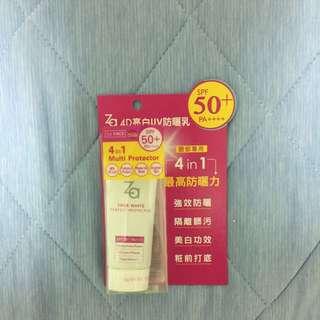 全新 ZA 4D亮白UV防曬乳 SPF50+ PA++++ 臉部用