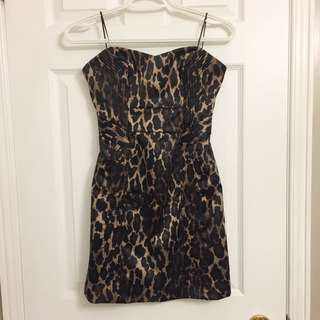 Guess Leopard Bodycon Dress