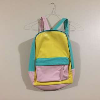 Colorful Leather Backpack