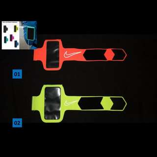 Nike Lightweight Arm Band