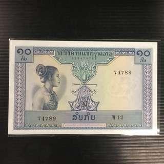 Laos 10 Kip UNC