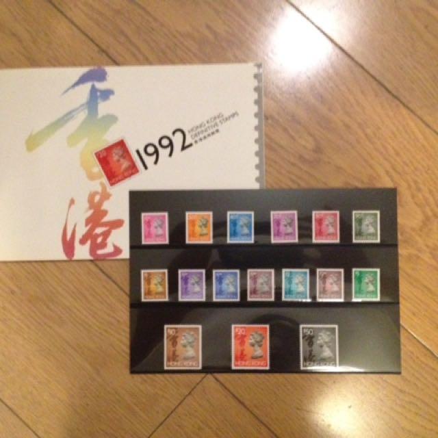 英女皇1992紀念郵票全套