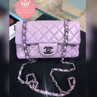 CHANEL MINI RECTANGULAR Lambskin SHW