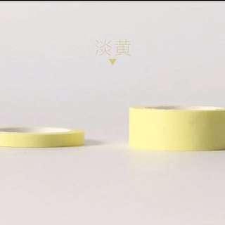 Yellow Plain Washi Tape