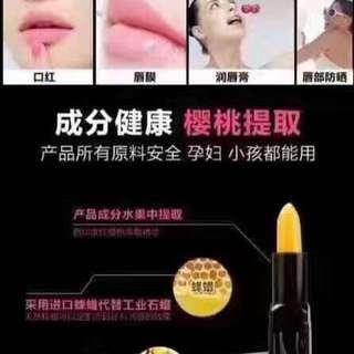 傳奇今生紅櫻桃健康唇膏