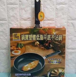 鍋寶低脂不沾平底鍋32cm