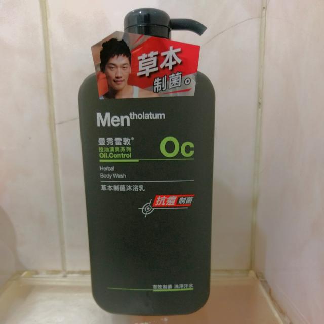 曼秀雷敦 草本制菌沐浴乳 650ml