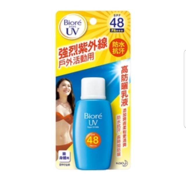 【蜜妮Biore】 高防曬乳液SPF48 50ml(M)