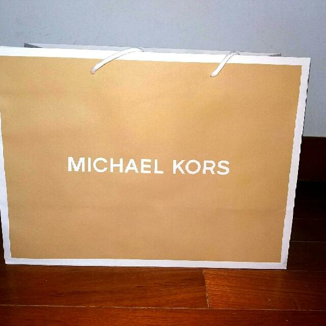 2a4d2c184f1e Authentic Michael Kors Paper Bag
