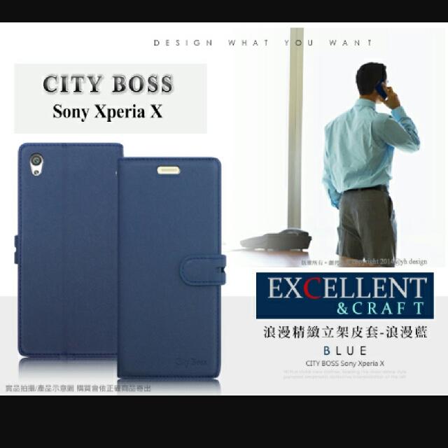 CITY BOSS Sony Xperia X 立架皮套