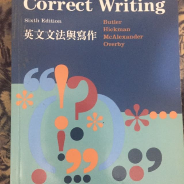 輔仁大學英文系Correct Writing