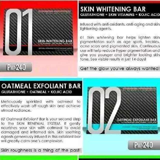 FRONTROW WHITENING BAR