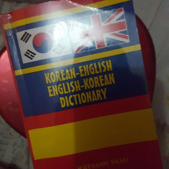 Korean-English | English - Korean Dictionary