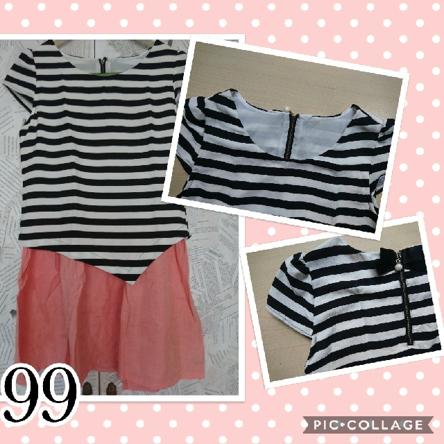 Stripped Candy Dress
