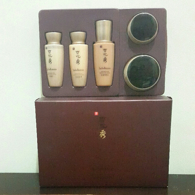 Sulwhasoo Time Treasure Kit 5 Items In Travel Size