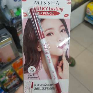 Missha Lips Pencil