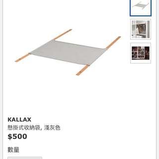 Ikea懸掛式收納袋 貓吊床
