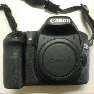 Canon 40D + Tamron 17 40 F2.8