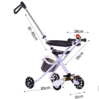 Lightweight Portable Stroller (Trike/Tricycle)