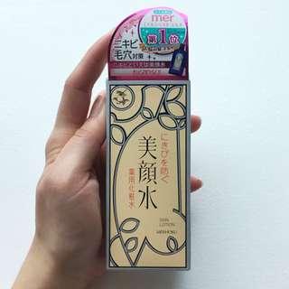 Meishoku Bigansui Toner Lotion For Acne Prone Skin