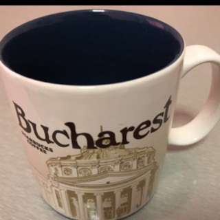 Starbucks Bucharest Mug Icon Series