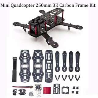 GAD0172AA - New QAV250 3K Full Carbon Fiber Quadcopter Frame Mini Quadcopter Multicopter