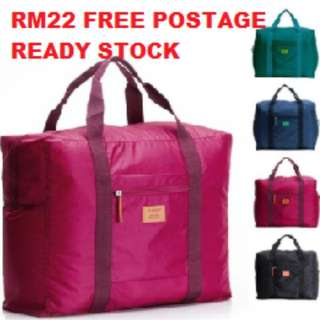 Large Waterproof Nylon Travel Luggage Outdoor Bag FREE POSTAGE READY STOCK