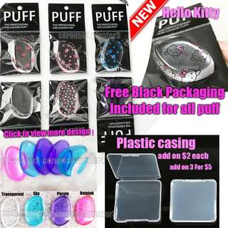 3 For $10 Silicone Puff Progifts Brand Original and Teardrop