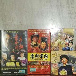 Chinese Drama Series Vcd/Dvd