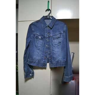 Express Jeans Denim Jacket