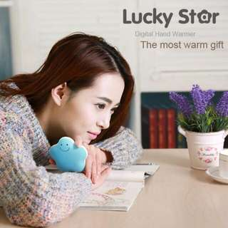 Feeling Cold In School/Office? Or travel to COLD countries? HUG a cozy Lucky Star 2-in-1 Digital Hand Warmer + Power Bank (Pink, Blue or Green)