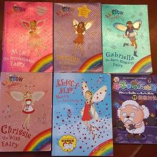 Rainbow Magic 兒童課外閱讀課本