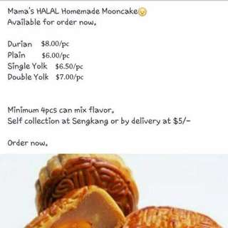 Halal MoonCake ( Open Order)