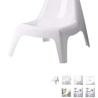 Ikea Vago - Set Of 4