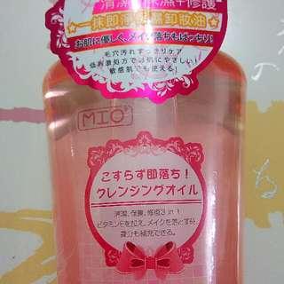 [全新] [開架] MIO 一抹即淨保濕卸妝油 #我有卸妝要賣