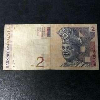RM2 RM1 Notes/ Duit lama RM2 RM1