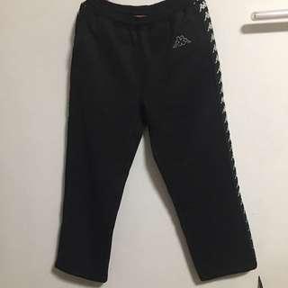 Gosha X Kappa Trackpants