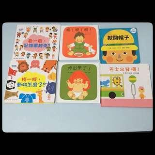 6本幼兒書