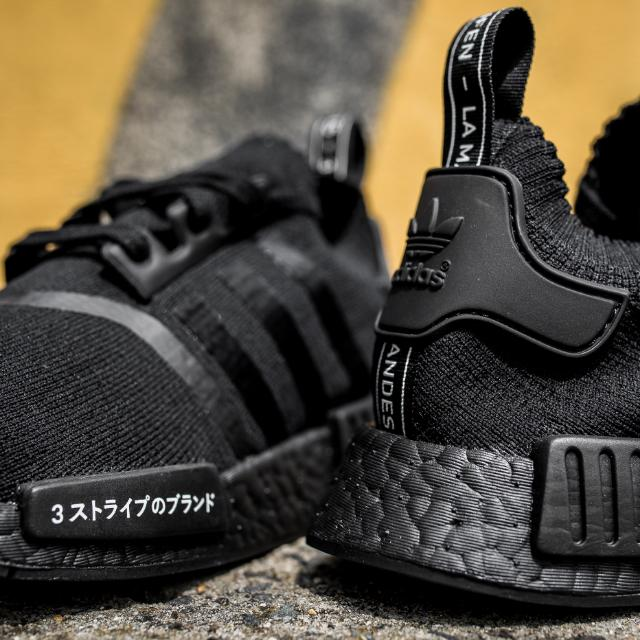 Adidas Nmd R1 Pk Japan Pack Triple Black Men S Fashion