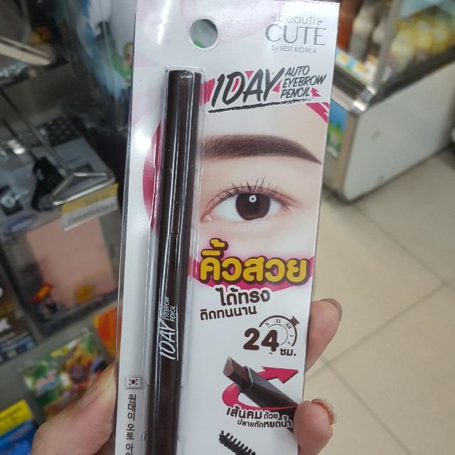Beauti Cute Eyebrow Pencil