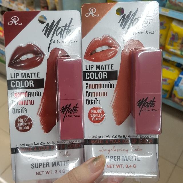 BKK Lipstick Matte