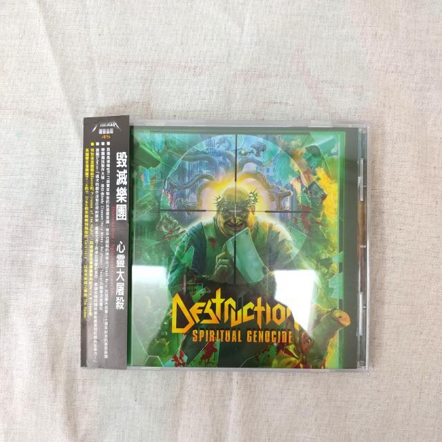 Destruction 毀滅樂團 - Spiritual Genocide