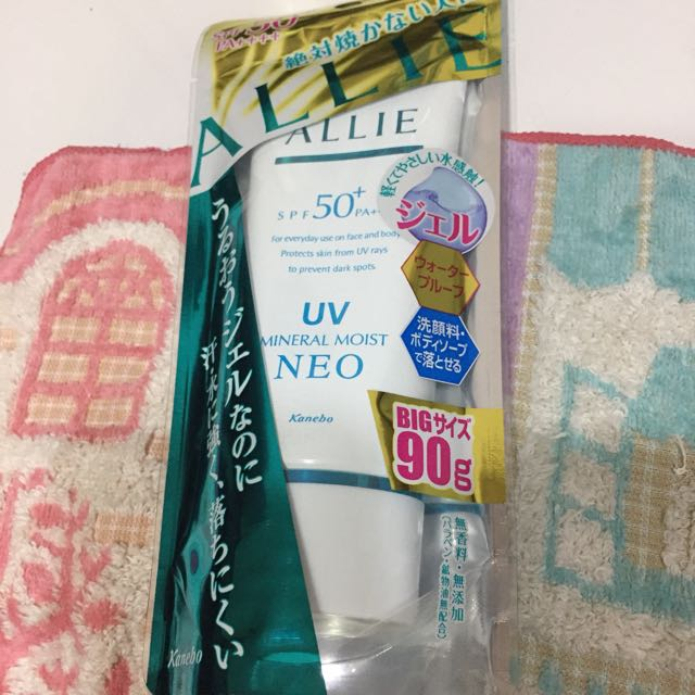 Kanebo佳麗寶ALLIE EX UV 高效防曬乳