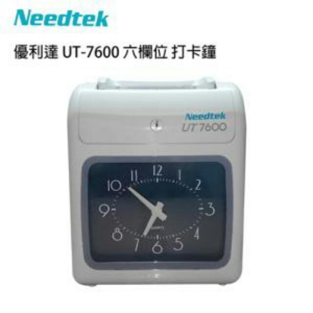 (出清特價免運費)Needtek 優利達UT-7600 微電腦六欄位雙色打卡鐘